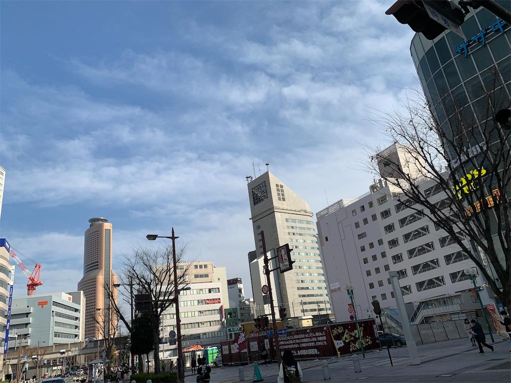 f:id:ryohei-n-0817:20190217133320j:image
