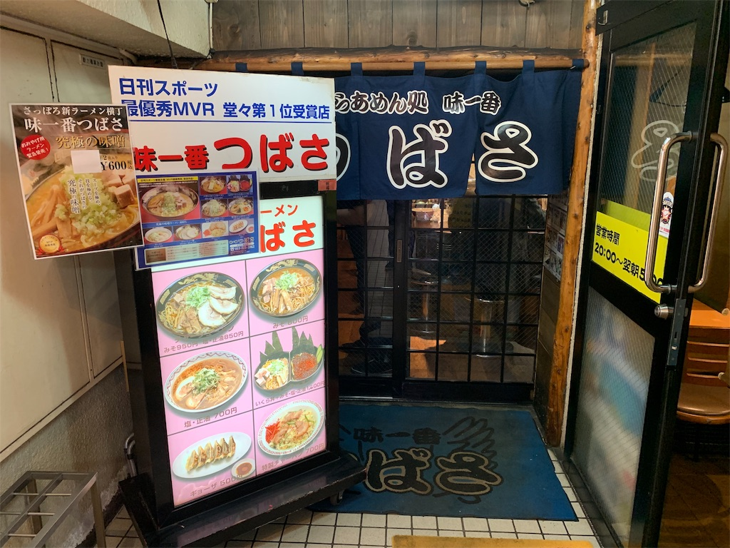 f:id:ryohei-n-0817:20190224203035j:image