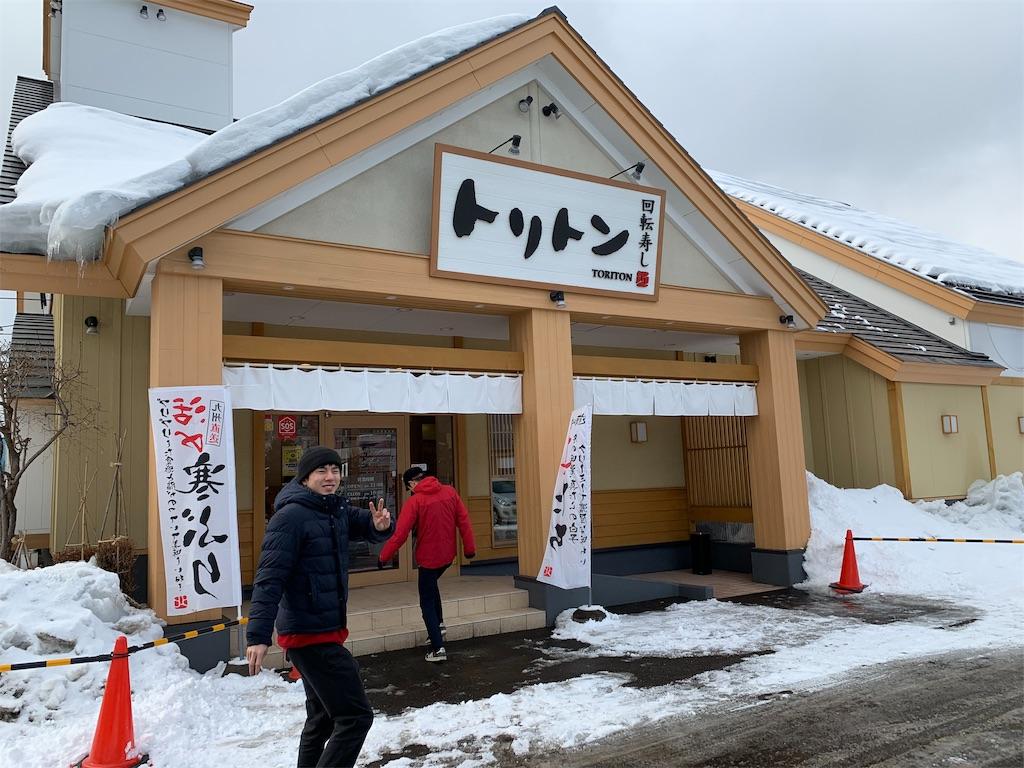 f:id:ryohei-n-0817:20190224205141j:image