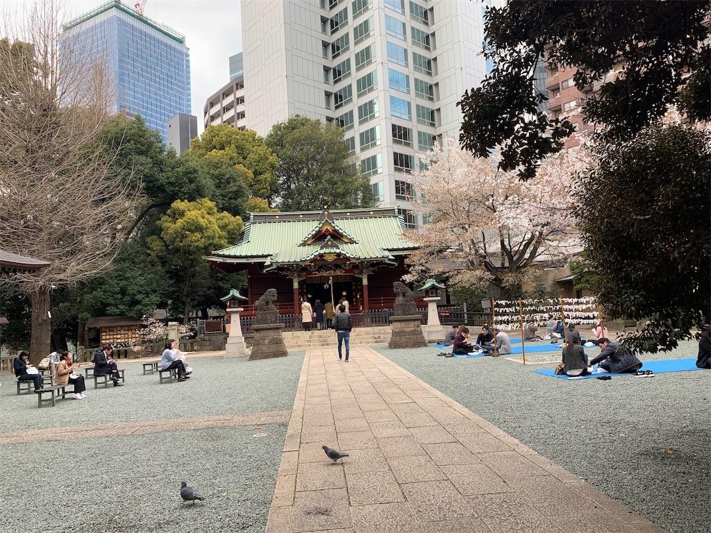 f:id:ryohei-n-0817:20190403212319j:image