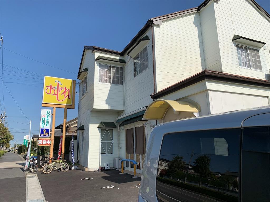 f:id:ryohei-n-0817:20190422000359j:image