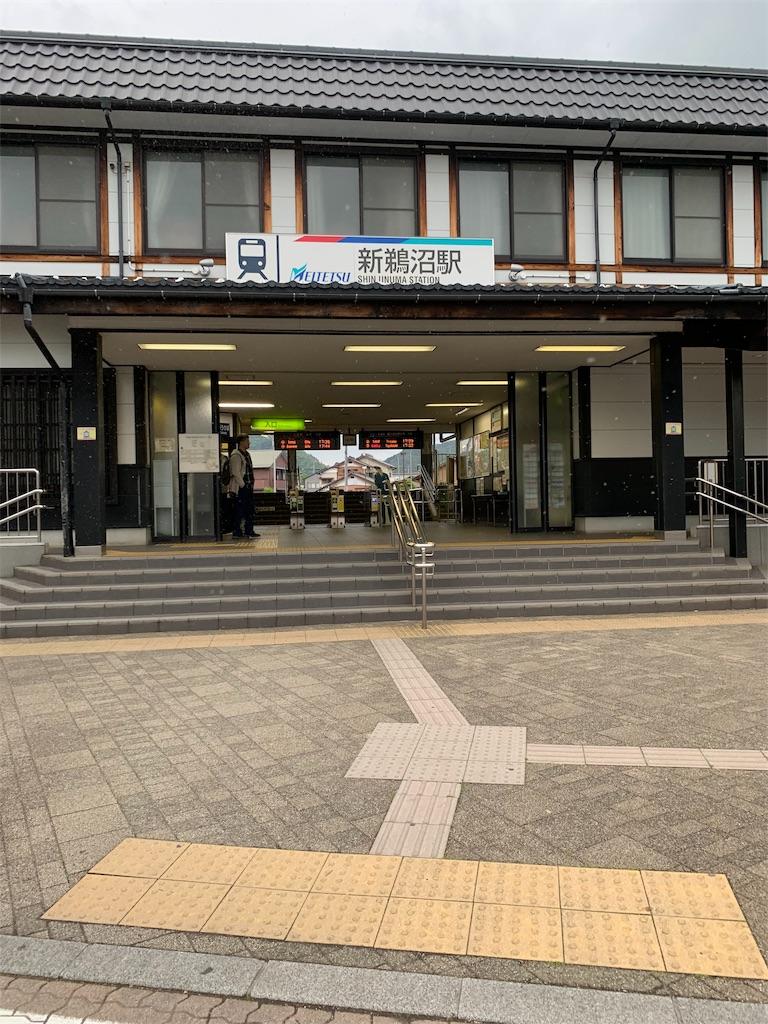 f:id:ryohei-n-0817:20190429195631j:image