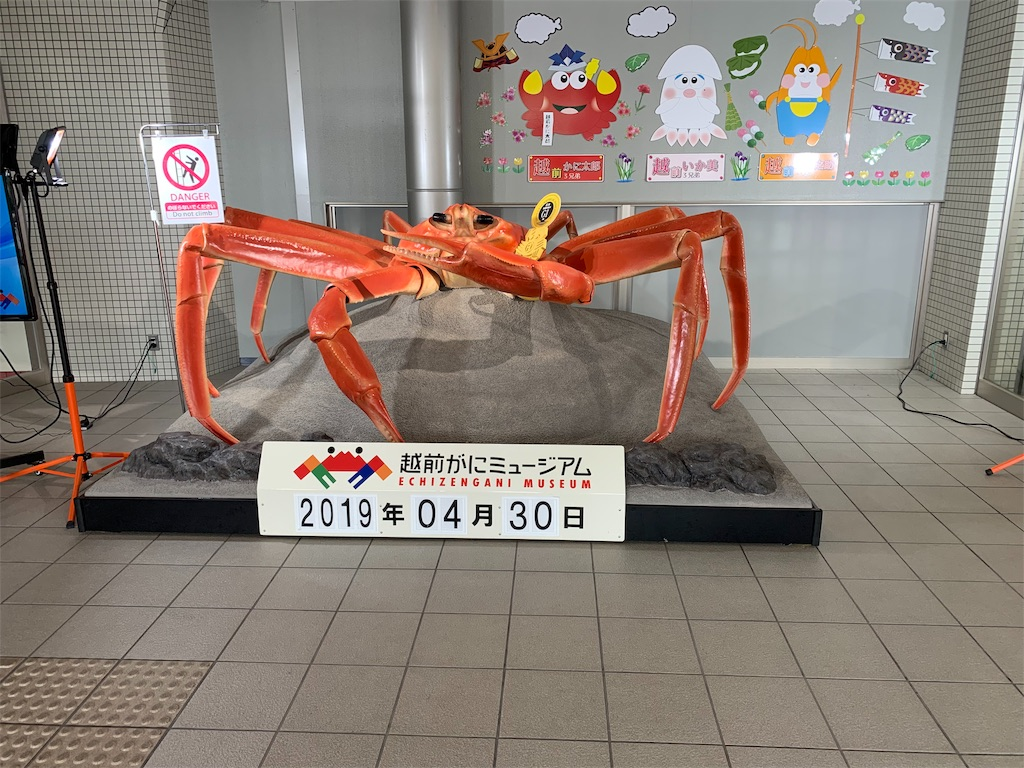 f:id:ryohei-n-0817:20190502145010j:image