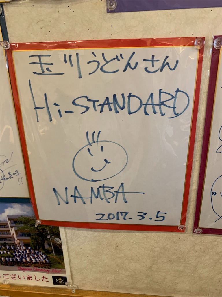 f:id:ryohei-n-0817:20190506110136j:image