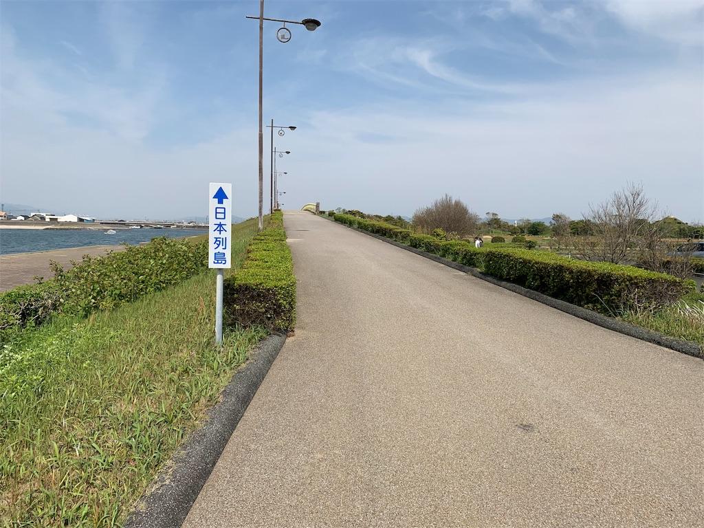 f:id:ryohei-n-0817:20190506111636j:image