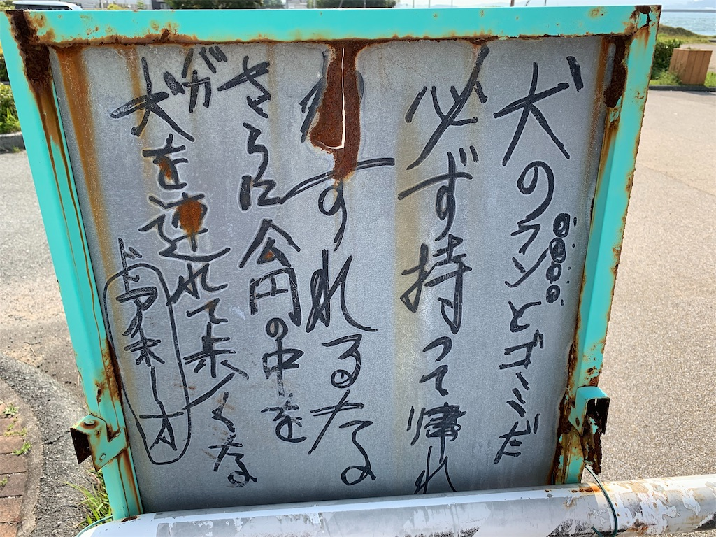 f:id:ryohei-n-0817:20190506111642j:image