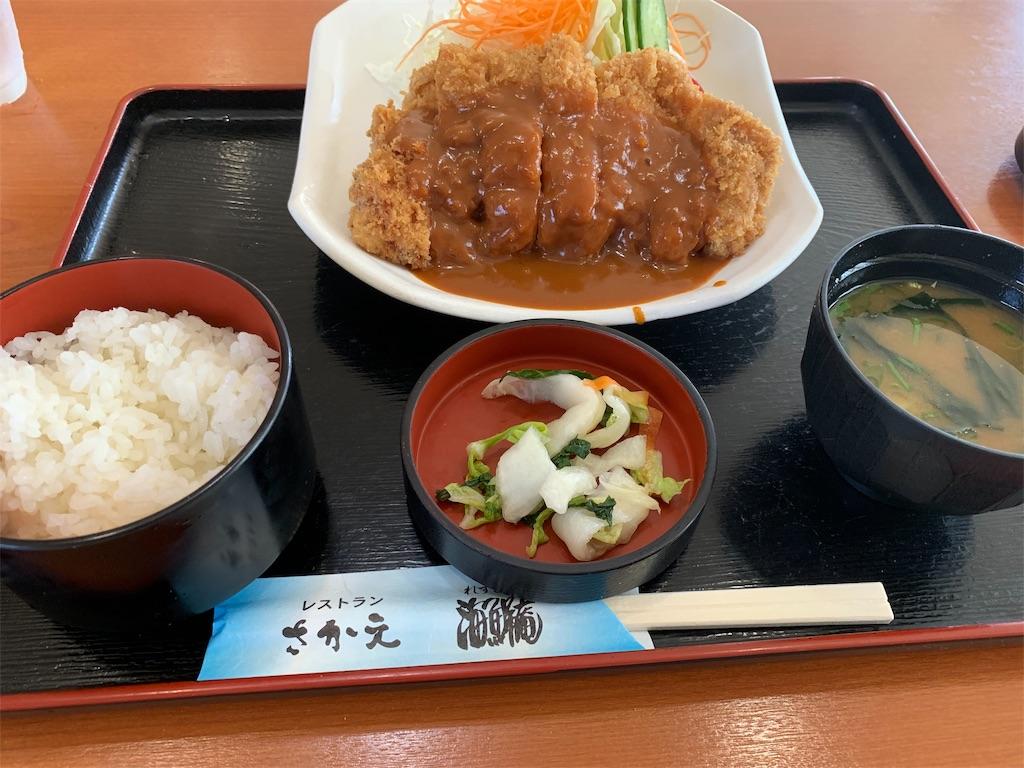 f:id:ryohei-n-0817:20190506211727j:image