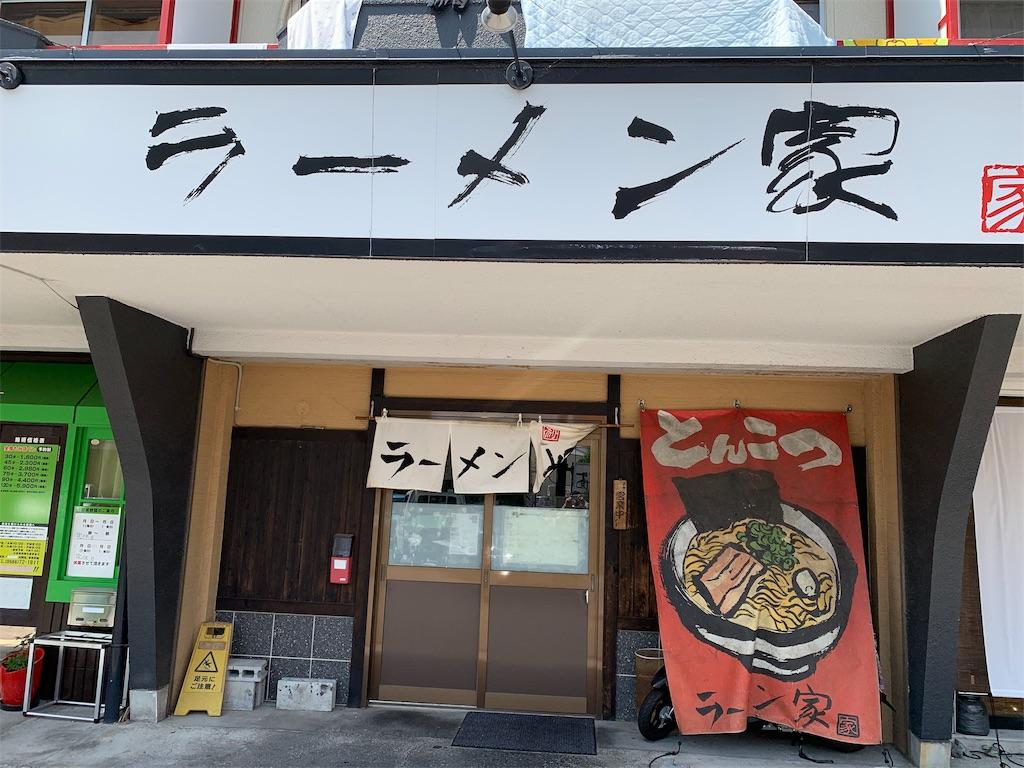 f:id:ryohei-n-0817:20190603001831j:image