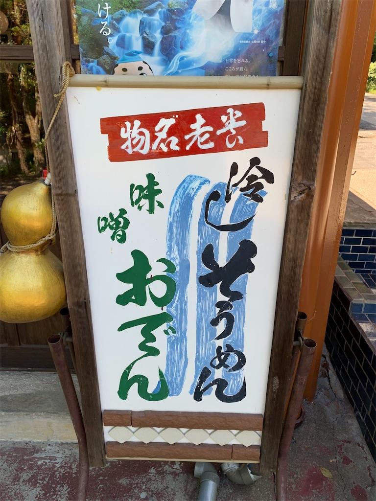 f:id:ryohei-n-0817:20190609214046j:image
