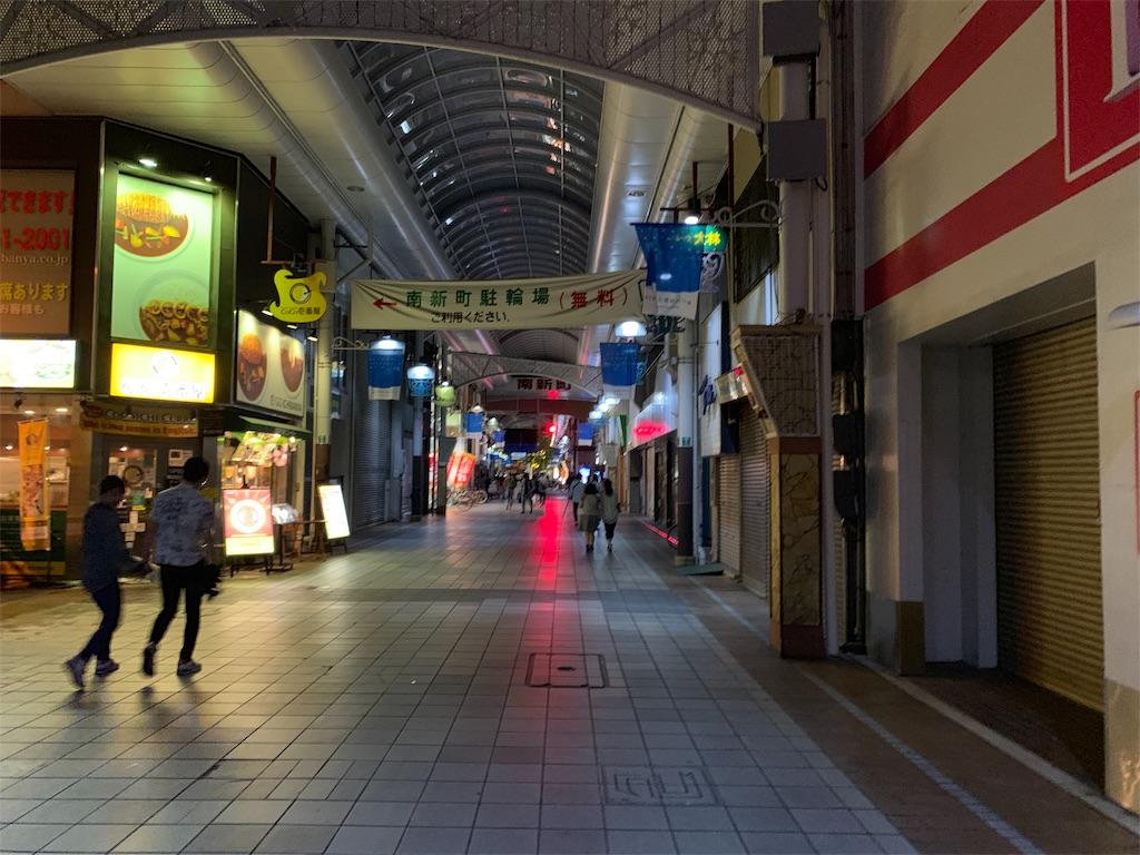f:id:ryohei-n-0817:20190616151230j:image