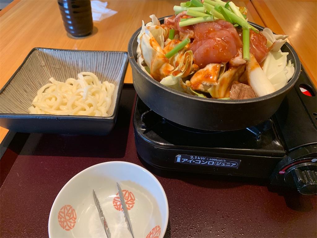 f:id:ryohei-n-0817:20190715193607j:image