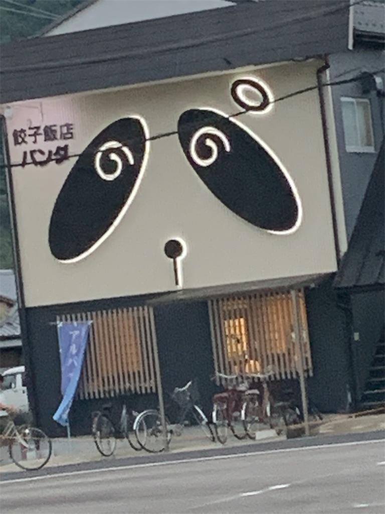 f:id:ryohei-n-0817:20190715200214j:image