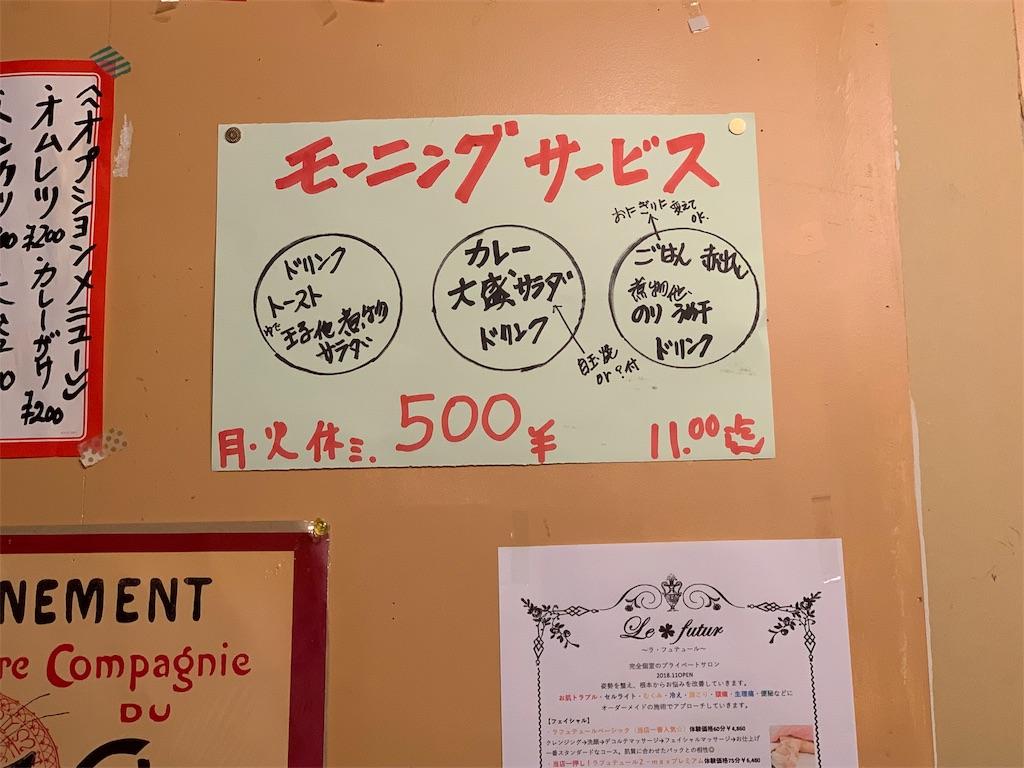 f:id:ryohei-n-0817:20190721100027j:image