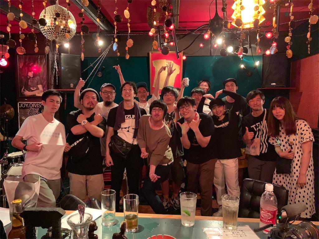 f:id:ryohei-n-0817:20190721100228j:image