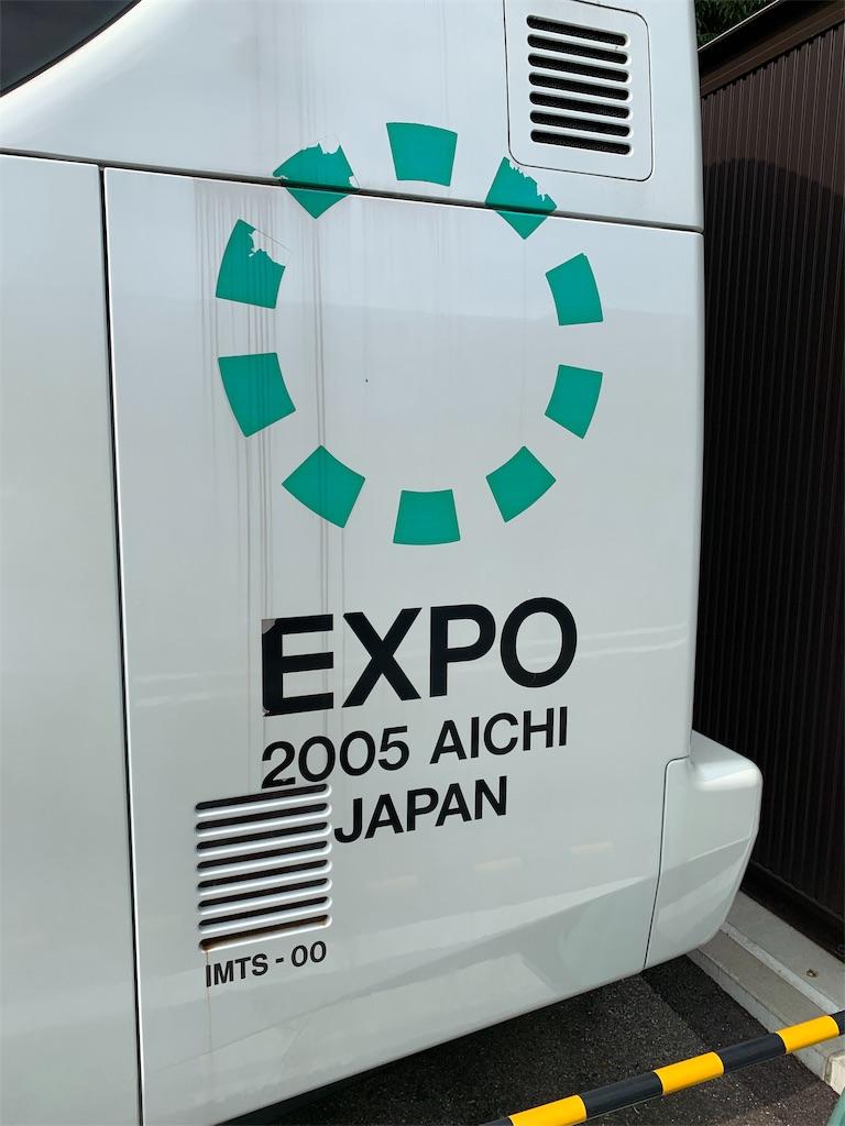f:id:ryohei-n-0817:20190805012131j:image