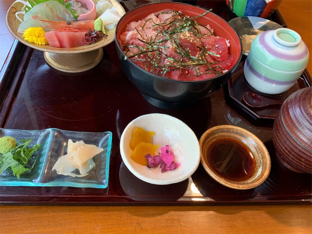 f:id:ryohei-n-0817:20190812222405j:image