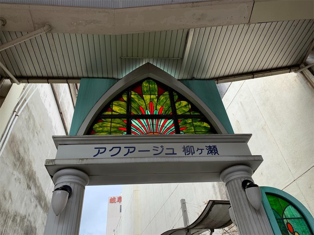 f:id:ryohei-n-0817:20190814204558j:image