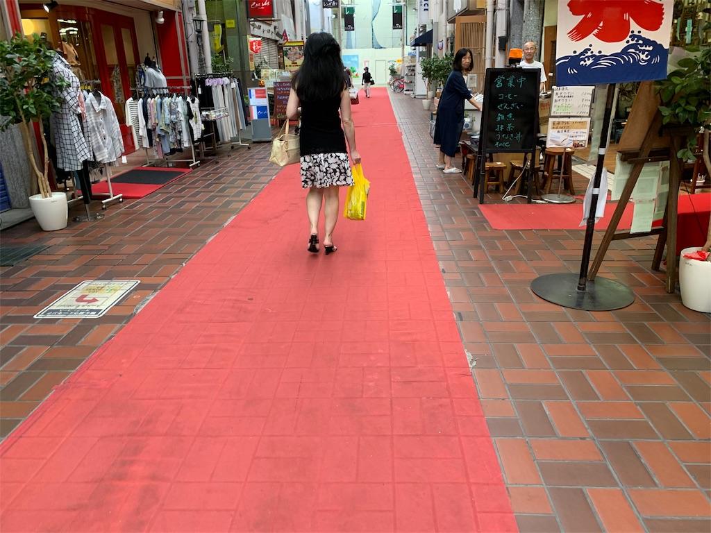 f:id:ryohei-n-0817:20190814204652j:image