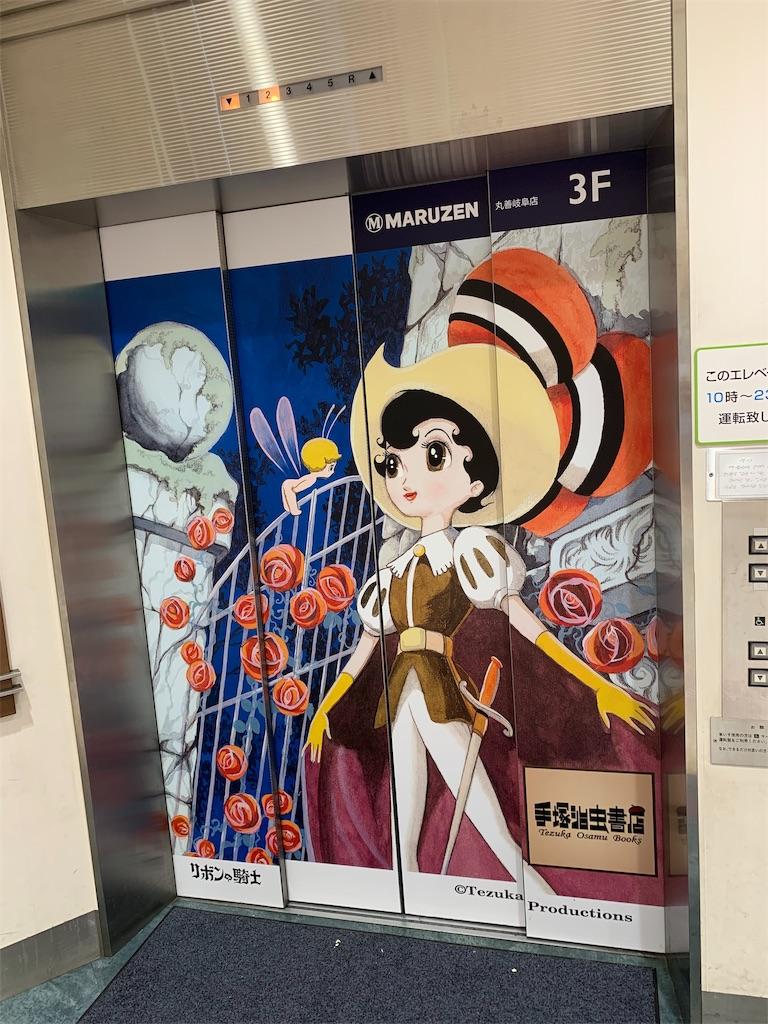 f:id:ryohei-n-0817:20190814211205j:image