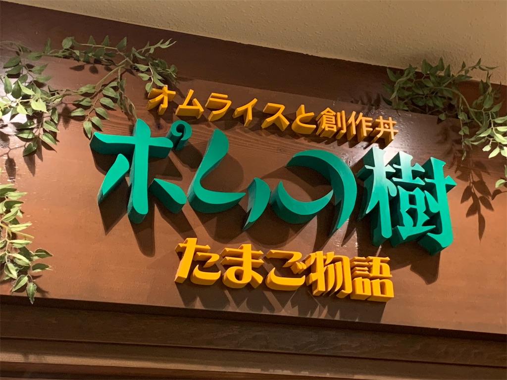 f:id:ryohei-n-0817:20190814211706j:image