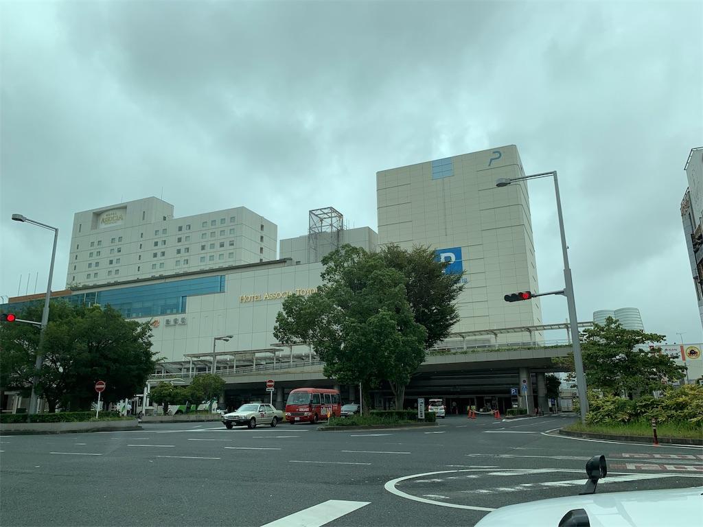 f:id:ryohei-n-0817:20190818222219j:image