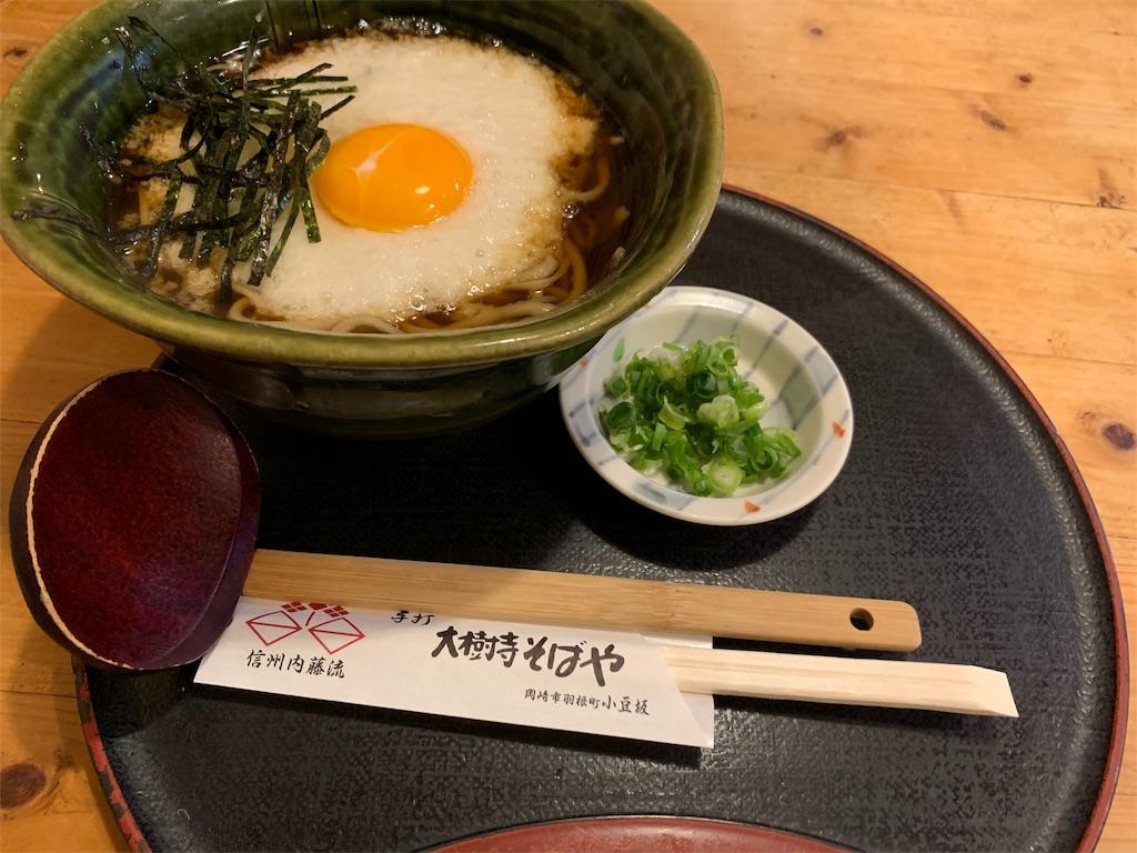 f:id:ryohei-n-0817:20190818222620j:image