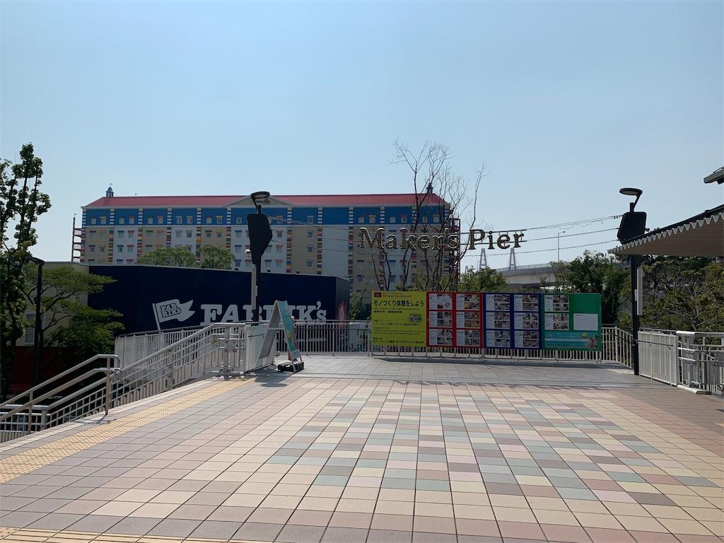 f:id:ryohei-n-0817:20190818222914j:image