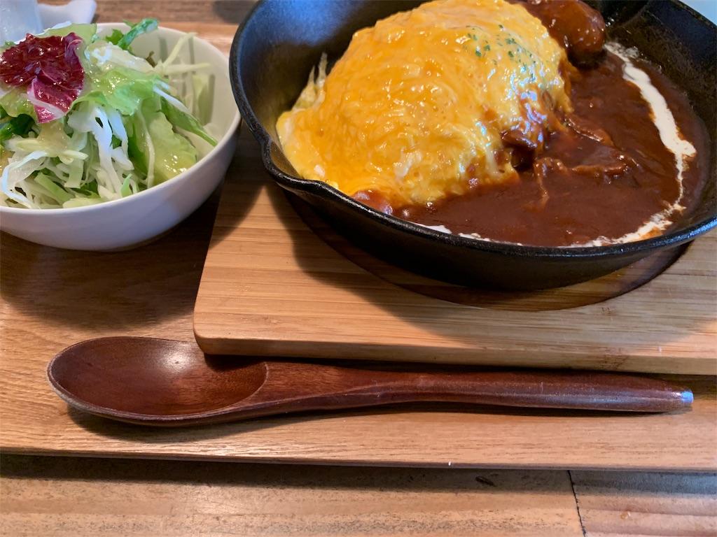 f:id:ryohei-n-0817:20190908210904j:image