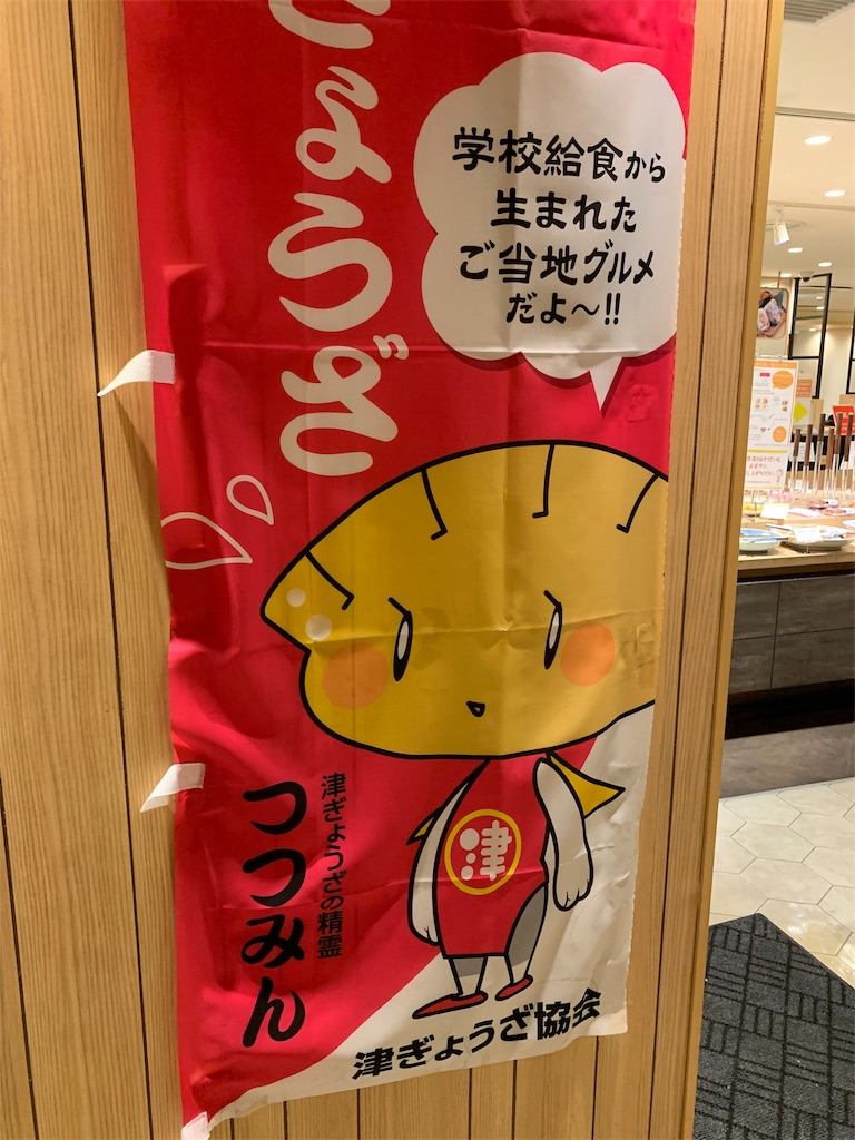 f:id:ryohei-n-0817:20190908213702j:image