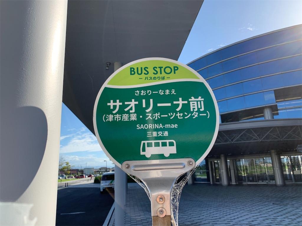 f:id:ryohei-n-0817:20190908214049j:image