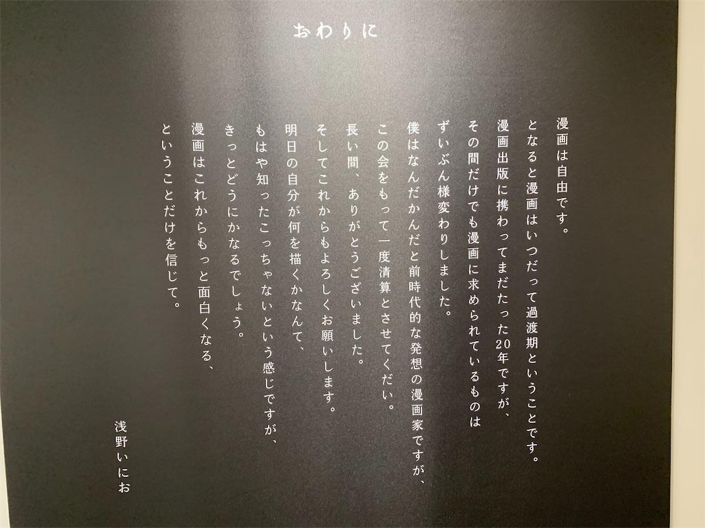 f:id:ryohei-n-0817:20190916202006j:image