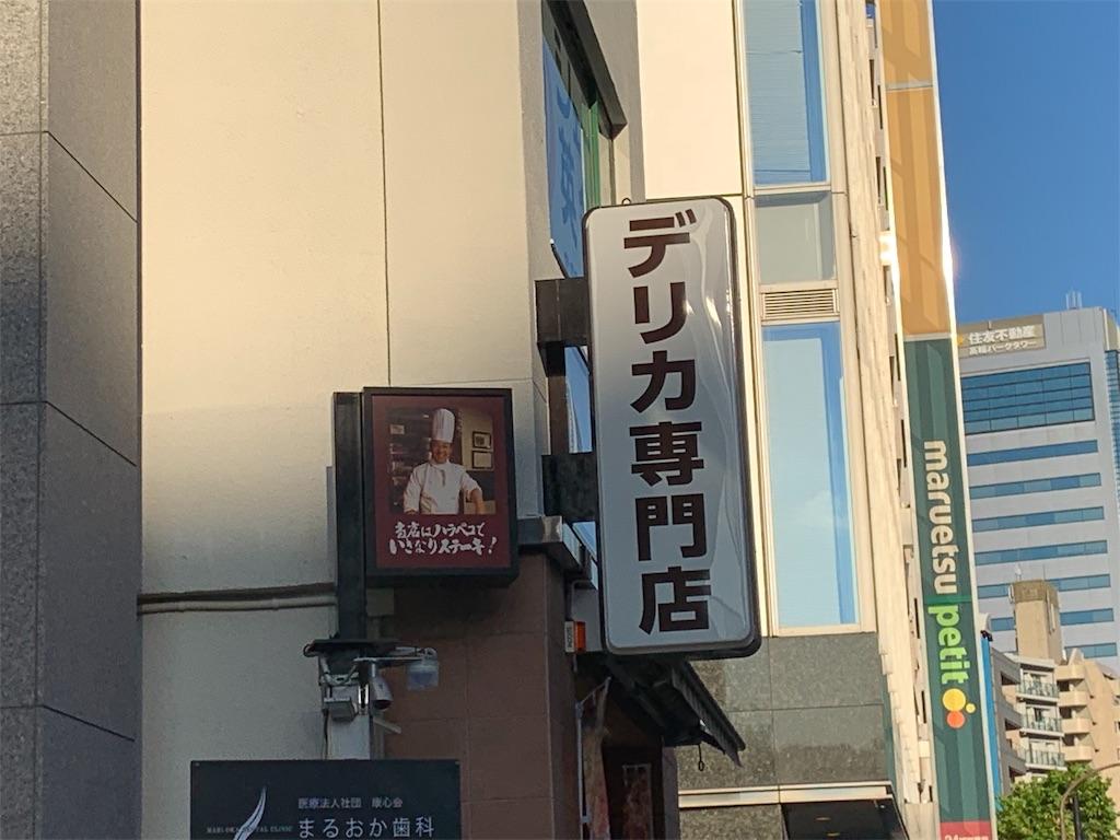 f:id:ryohei-n-0817:20190917233243j:image