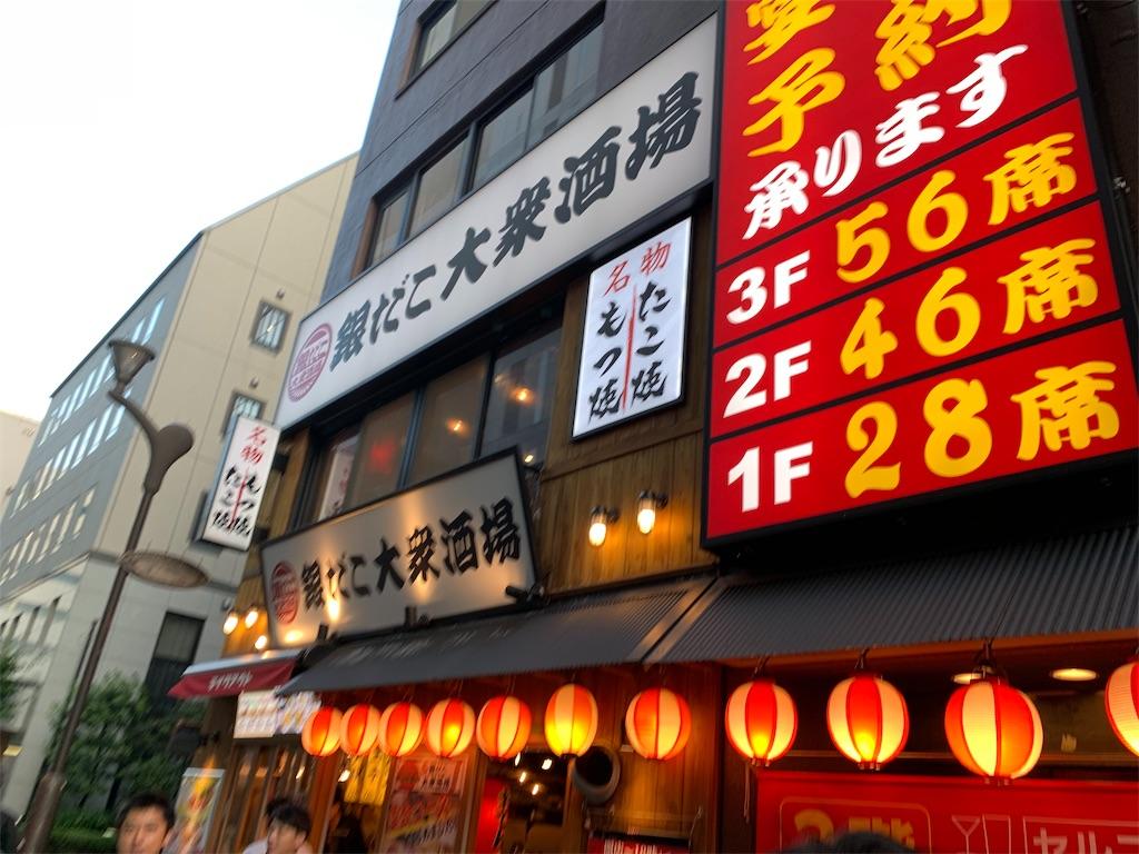 f:id:ryohei-n-0817:20190917234110j:image
