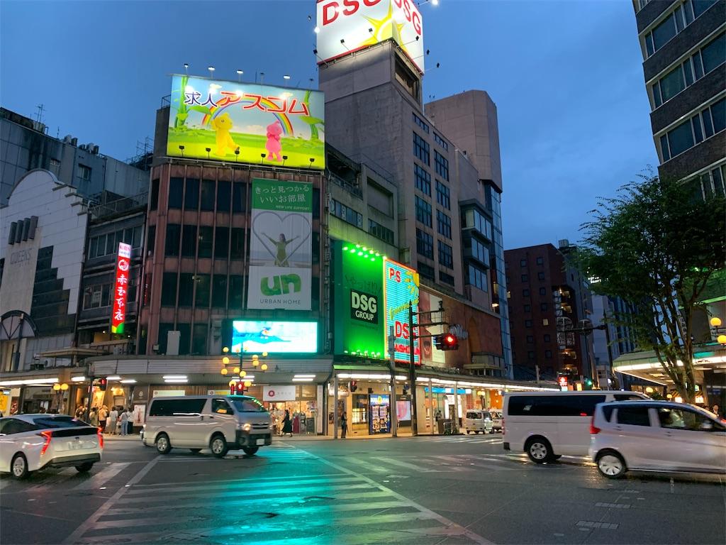 f:id:ryohei-n-0817:20190923223012j:image