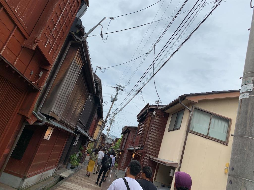 f:id:ryohei-n-0817:20190923234018j:image