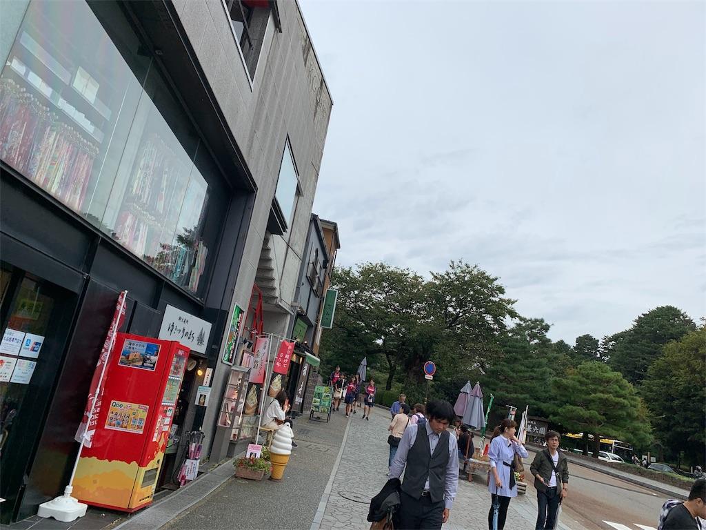 f:id:ryohei-n-0817:20190923234250j:image