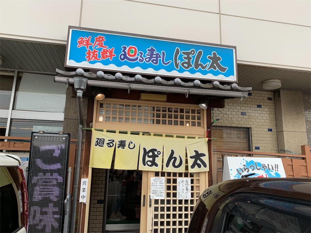 f:id:ryohei-n-0817:20190923235049j:image