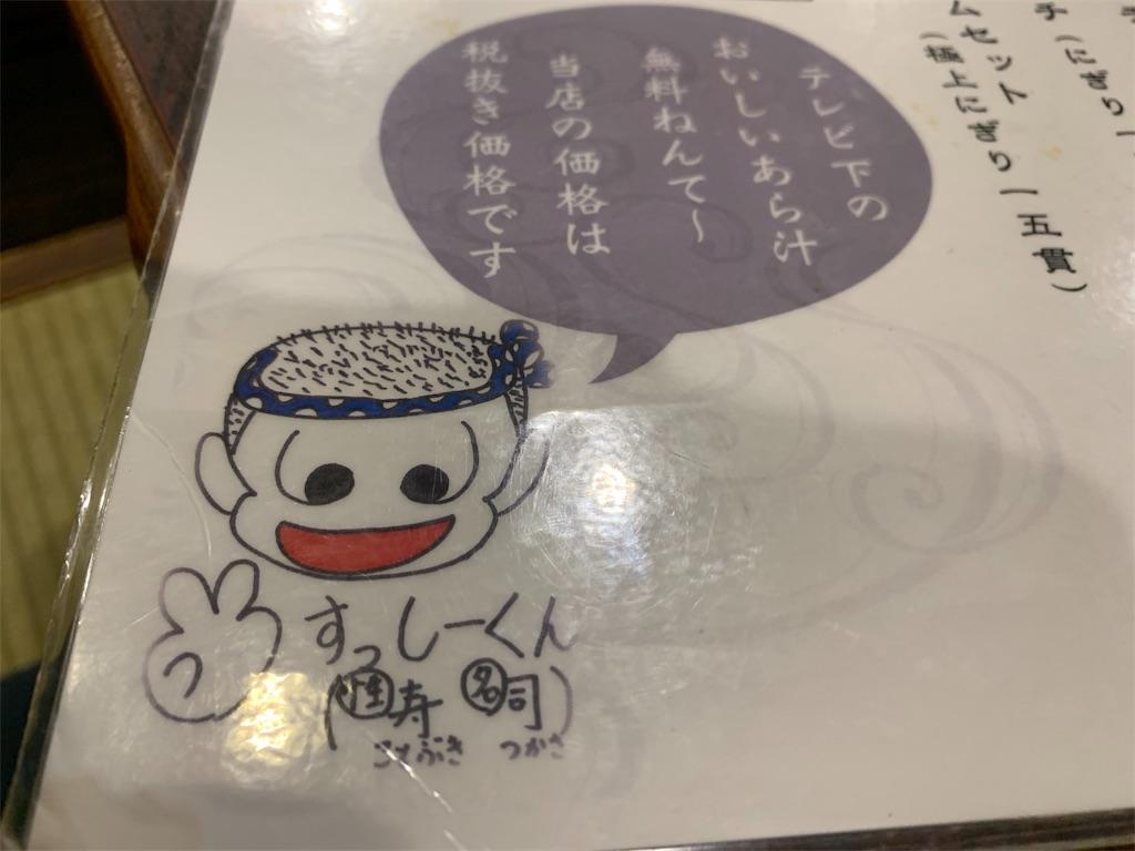 f:id:ryohei-n-0817:20190923235053j:image