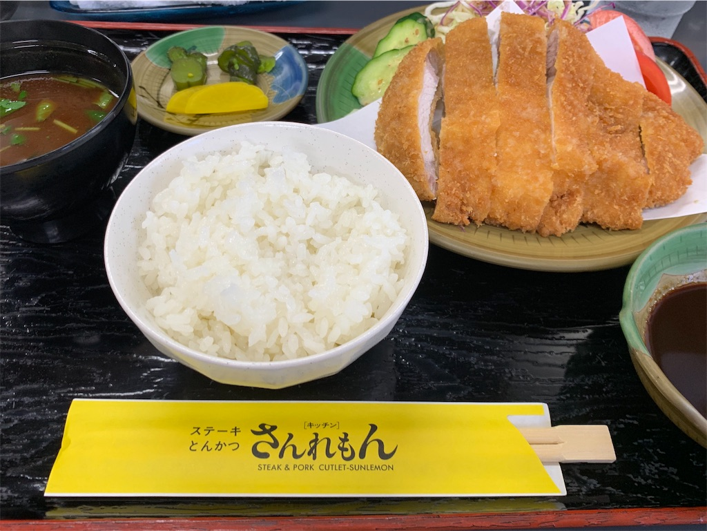 f:id:ryohei-n-0817:20190924001642j:image