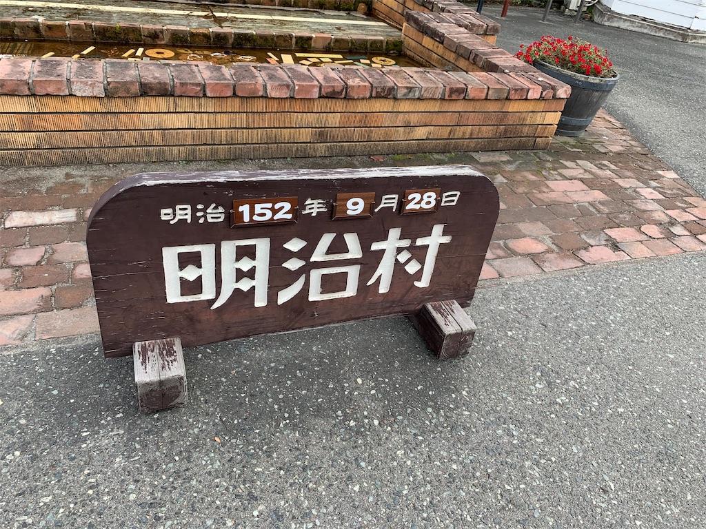 f:id:ryohei-n-0817:20190929214213j:image