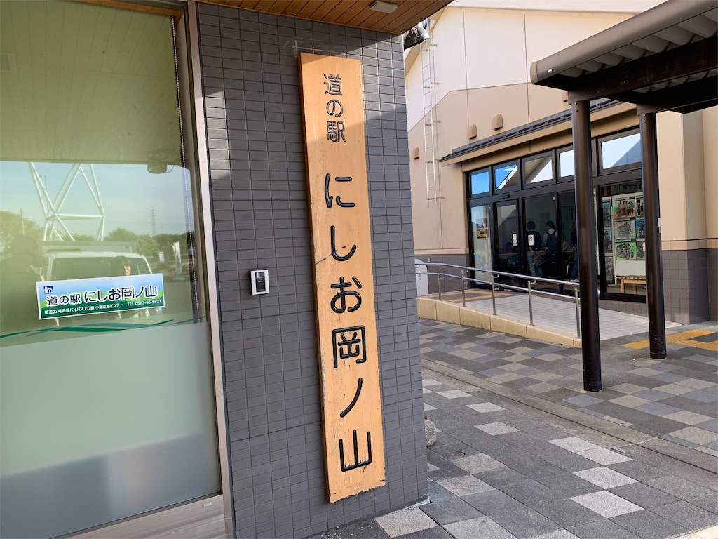 f:id:ryohei-n-0817:20191110224222j:image