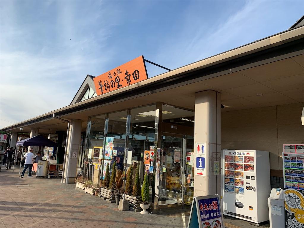 f:id:ryohei-n-0817:20191110224828j:image