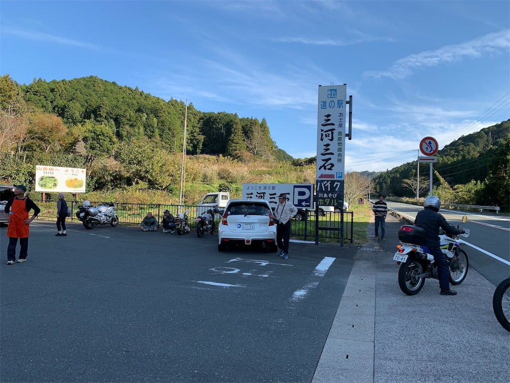 f:id:ryohei-n-0817:20191117221536j:image