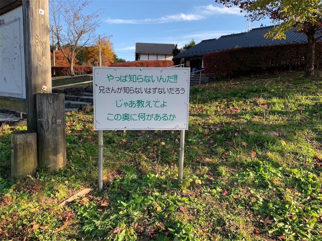 f:id:ryohei-n-0817:20191117223924j:image