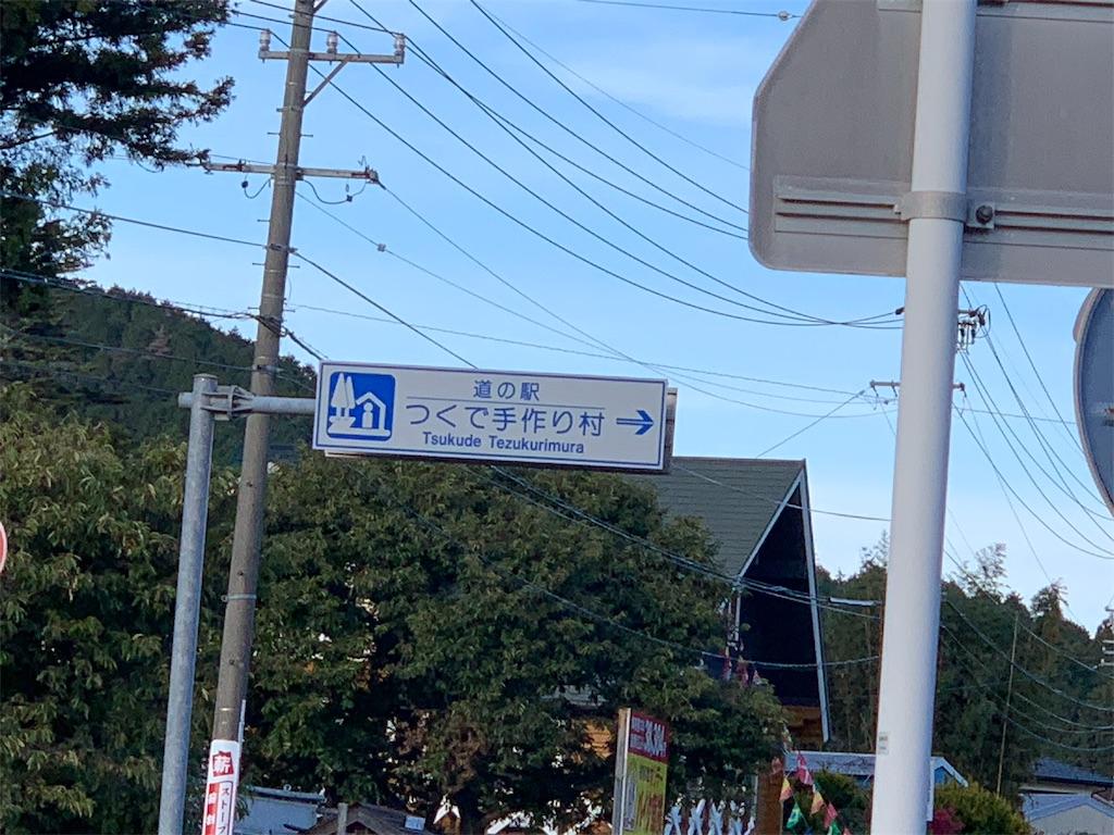 f:id:ryohei-n-0817:20191117223927j:image