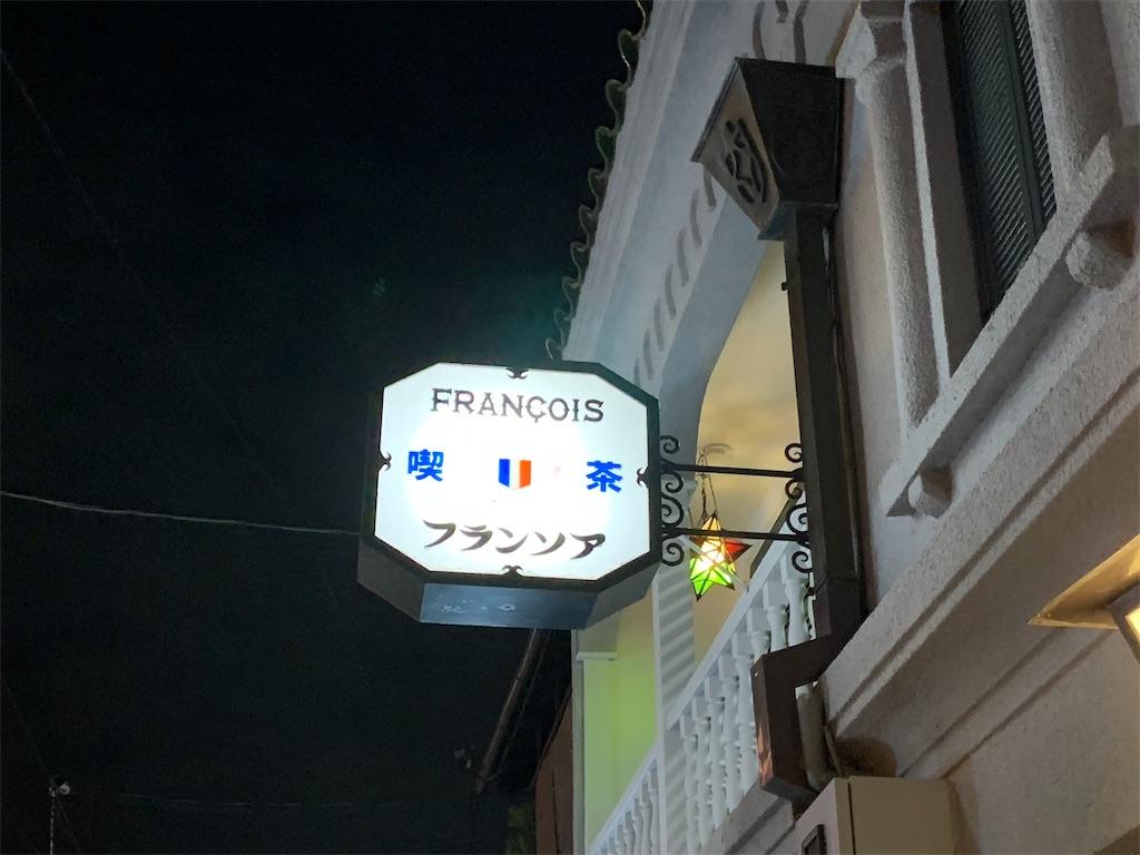 f:id:ryohei-n-0817:20191124095615j:image