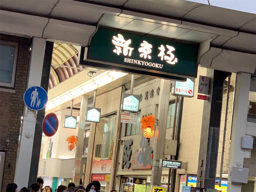 f:id:ryohei-n-0817:20191124095817j:image