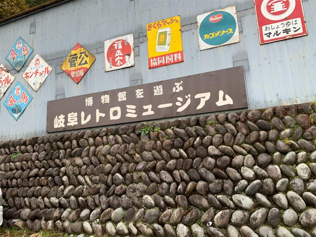 f:id:ryohei-n-0817:20191124190037j:image