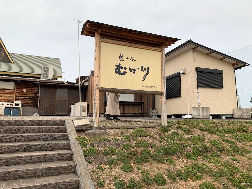 f:id:ryohei-n-0817:20191124190946j:image
