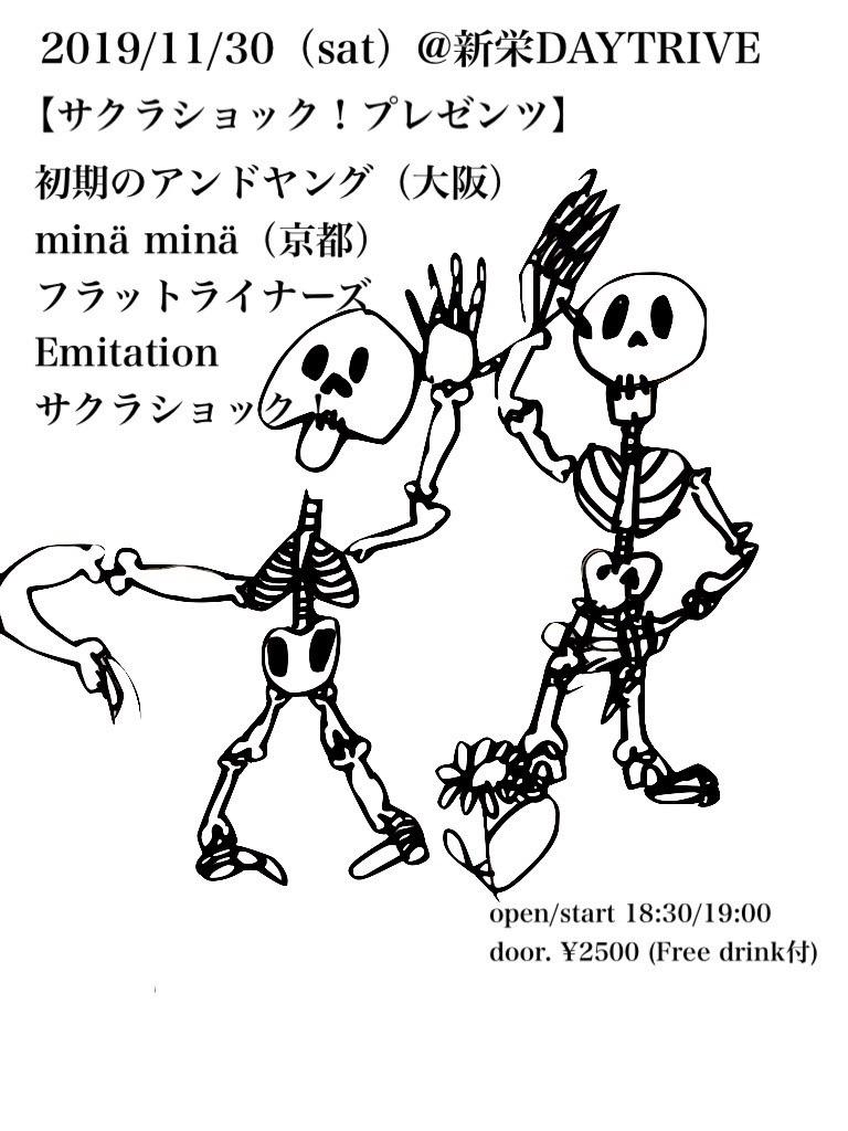 f:id:ryohei-n-0817:20191124205943j:image